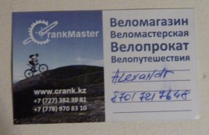 The address and contact details of Almaty's best bicycle mechanic. (Disclaimer: I have been financially incentivised to post this)